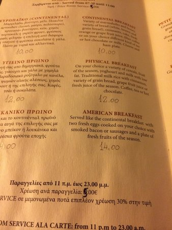 """Cretan Dream Royal: The """"adjusted"""" with pen prices on room service."""