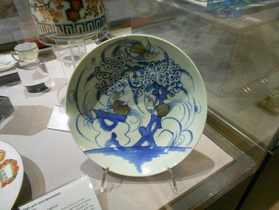 Oriental Museum: nice patterns