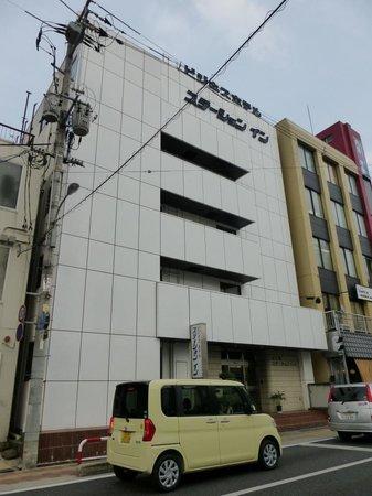 Fukuyama Station Inn: 福山 ステーション イン