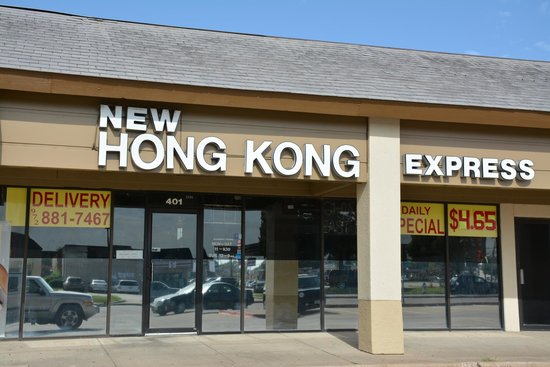 New Hong Kong Express