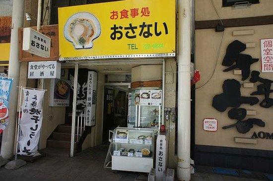 Osanai Shokudo : 外観