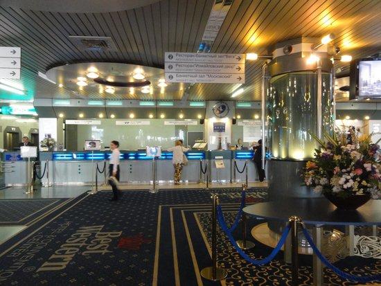 Vega Hotel & Convention Center : ロビー