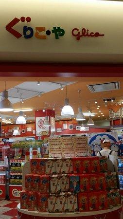 Odaiba: Ubiquitous Japanese brand!