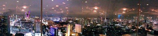 Baiyoke Suite Hotel: Sky lounge