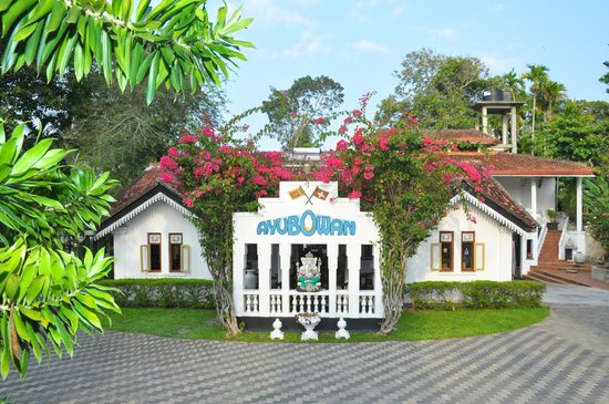 Entrance Ayubowan Swiss Lanka Bungalow Resort