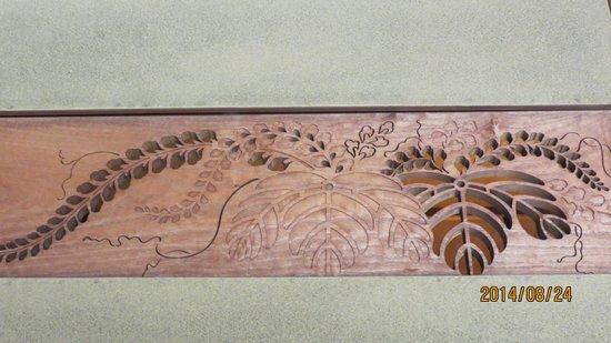 Toyama Memorial Museum of Art : 欄間の美