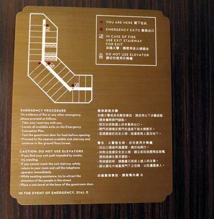Grand Hyatt Hong Kong: 部屋のレイアウト