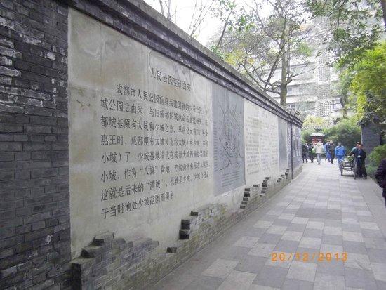 Chengdu Renmin Park: Park history adorn the walls