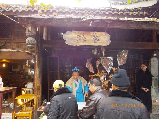 Kuanzhai Ancient Street of Qing Dynasty: Themed shops may make good pictures.