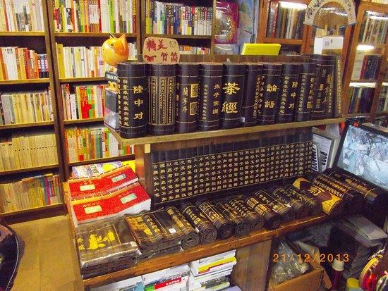 Kuanzhai Ancient Street of Qing Dynasty: The bookshop at Kuan Zhai.