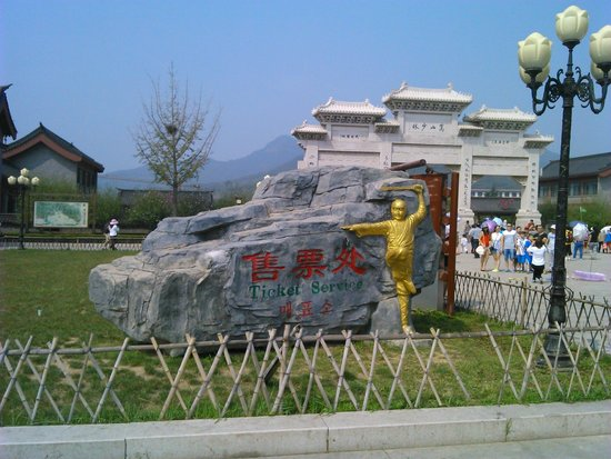 Luoyang Grand Hotel: Вход в храм платный: 150 юань с человека