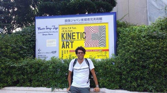 Shinjuku Granbell Hotel: Kinetic art Tokyo Shinjuku 2014