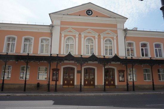 Astrakhan Drama Theatre