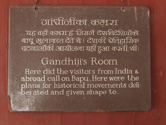 Sabarmati Ashram / Mahatma Gandhi's Home: Placard