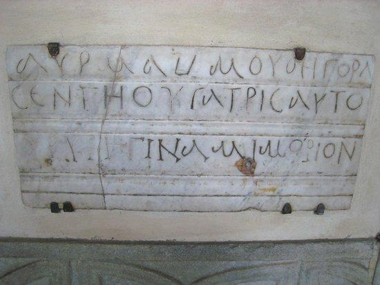 Santa Maria in Trastevere: Ancient relic