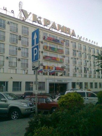Hotel Ukraina: С парковки перед гостиницей.