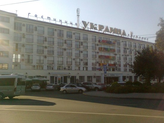 Hotel Ukraina: Вид на отель из парка.