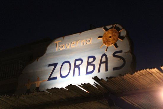 Zorbas Taverna: Zorbas at Night