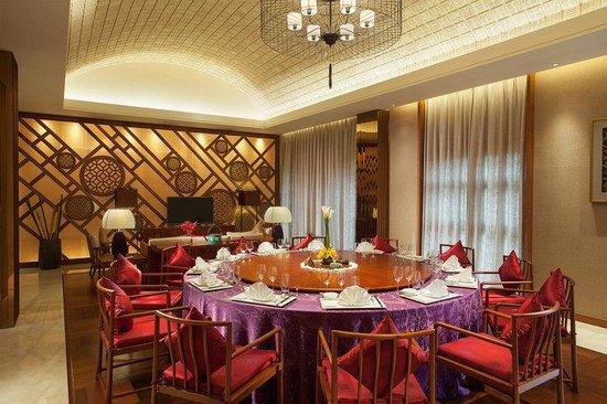 Emei Resort: Jinyi Private Room