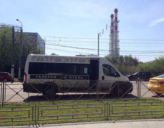 Gallery Voyage Hotel: hotel's shuttle