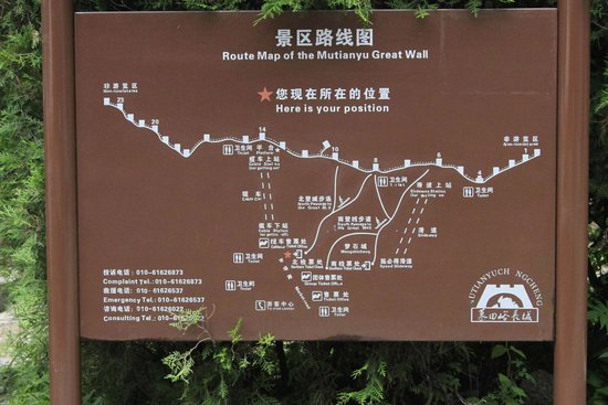 Gran Muralla China en Mutianyu: Useful tourist information here.