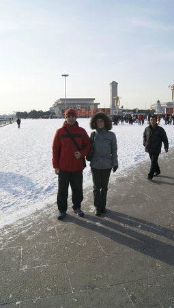 Capital Hotel Beijing: тян ань мынь
