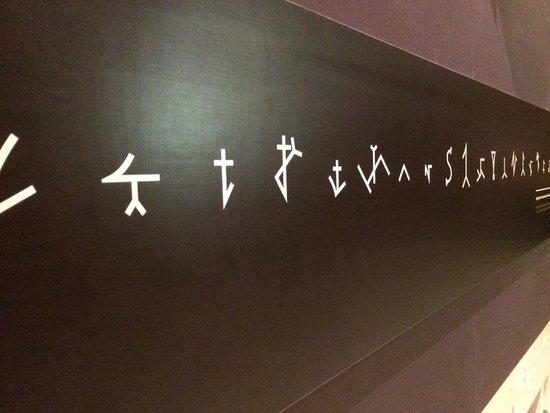 Augustinermuseum: artist's marks