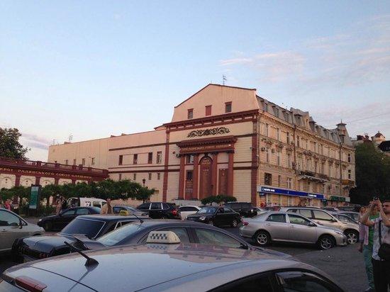 Teatralnaya Square: Театральная площадь