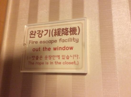 Savoy Hotel Seoul : Unique fire escape at Savoy Hotel