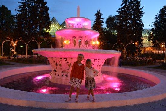 Gorkiy Central Park of Culture and Recreation: зоны отдыха