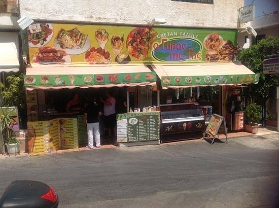 Cretan Family Restaurant : Snack bar