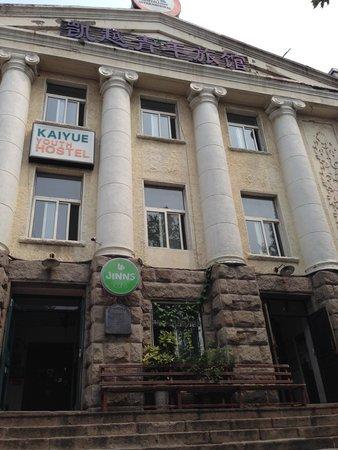 Kaiyue Hostel: Outside