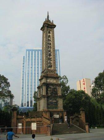 Chengdu Renmin Park: Monument du chemin de fer