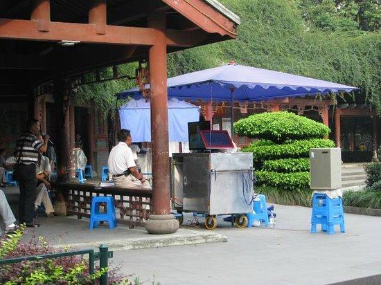 Chengdu Renmin Park: Enceintes à fond