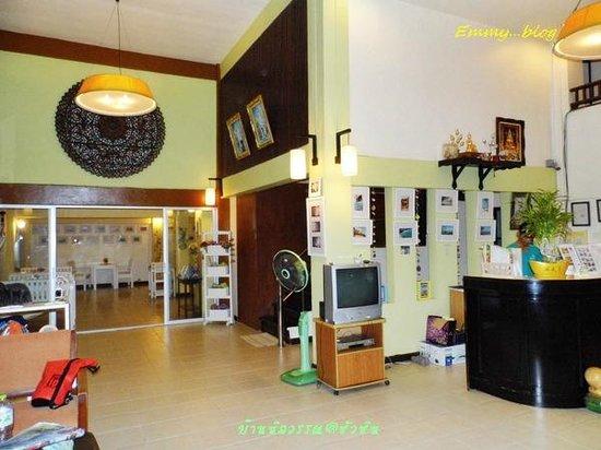 Baan Nilawan Hua-hin Hotel: บ้านนิลวรรณ หัวหิน