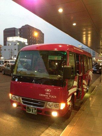 ANA Crowne Plaza Kyoto: 送迎バス