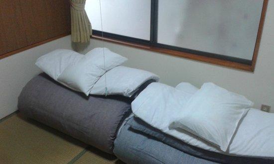 Ryokan Sansui Hiroshima : Stanza 2