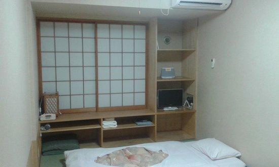 Annex Katsutaro: Stanza 1