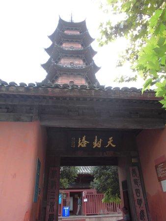 Tianfeng Pagoda: 門前から