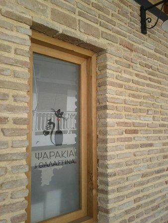 Psarakia & Thalassina: Nice decoration details ****