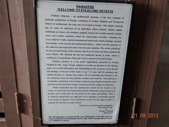 Kerala Folklore Museum: Folklore museum