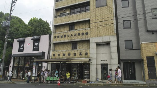 Kyoto Gion Lamp Museum