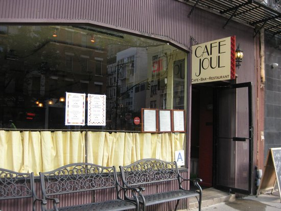 Cafe Joul : Exterior - Front