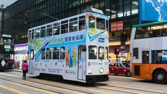 Hong Kong Tramways (Ding Ding): Die Doppeldecker Tram