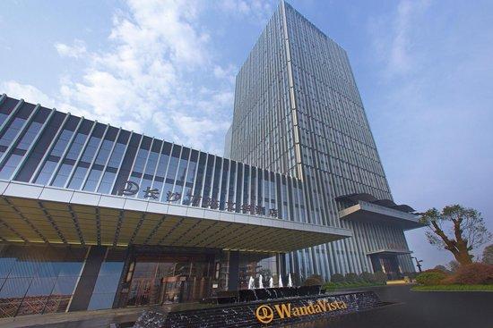 Wanda Vista Changsha