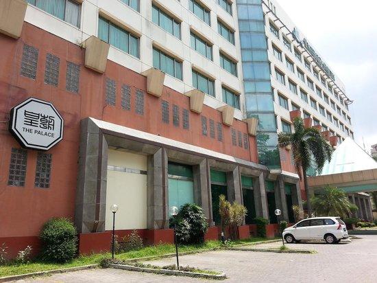 โรงแรมอีเมอรอลด์การ์เด้น: Chinese restaurant next to hotel entrance
