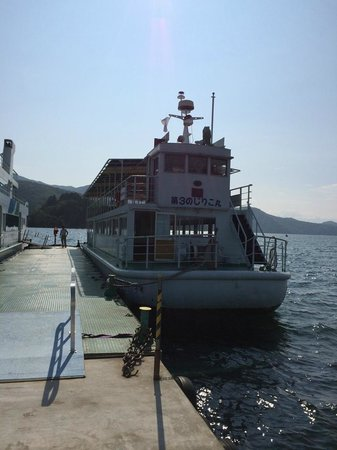 Kurohime Highland: 遊覧船