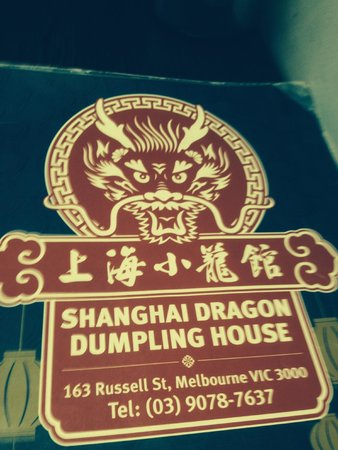 Shangai Dragon Dumpling House