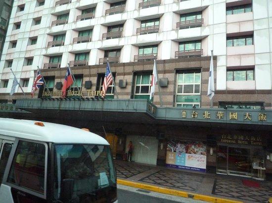 Imperial Hotel Taipei: 建物