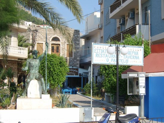 O Pantelis: Tucked away behind the Olympic Hotel, look for the statue of Neptune.